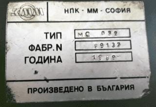 20191225 104456 320x220 - 5-координатный обрабатывающий центр МС 032