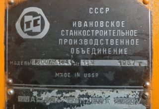 20200114_100254