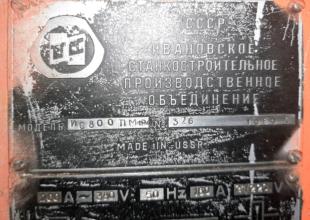 20200115 102019 310x220 - Горизонтальный обрабатывающий центр ИС800ПМФ4