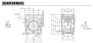 Червячные редукторы серия 6-es_схема