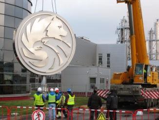 , В НТЦ «РЕДУКТОР» завершены работы по модернизации привода логотипа