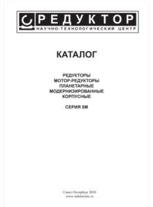 Каталоги архивные