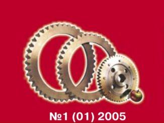 Reduktory i privody1012005 326x245 - Редукторы и приводы 01 2005