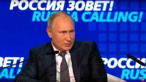Rossiya zovet putin 300x168 - Состояние, тенденции и пути развития российского редукторного рынка в 2020-м году
