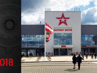 """army2018 3 326x245 - НТЦ """"Редуктор"""" на «АРМИЯ-2018»: итоги и выводы"""