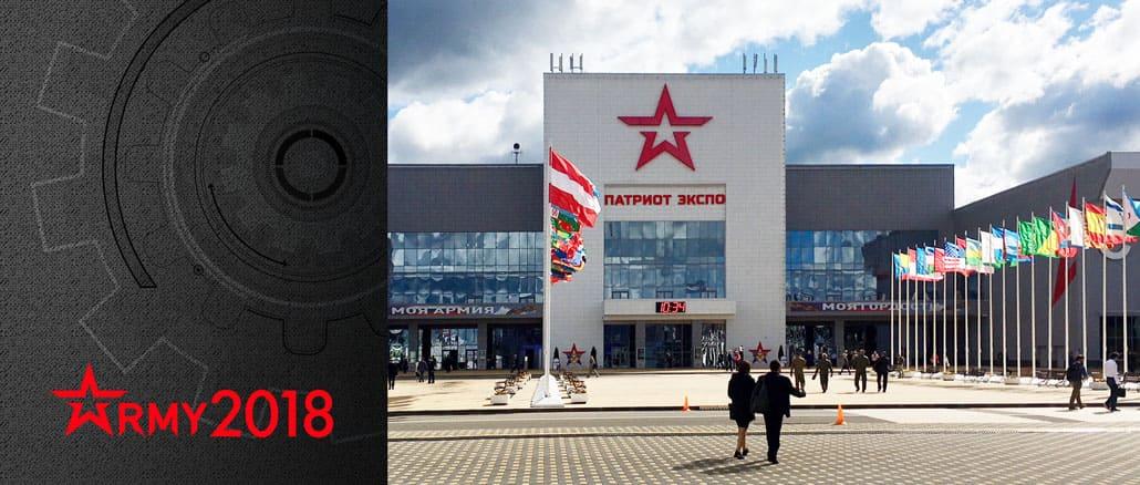"""army2018 3 - НТЦ """"Редуктор"""" на «АРМИЯ-2018»: итоги и выводы"""