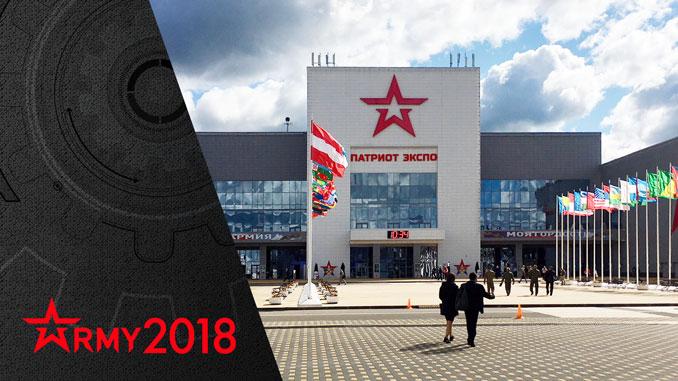 """army2018 4 - НТЦ """"Редуктор"""" на «АРМИЯ-2018»: итоги и выводы"""