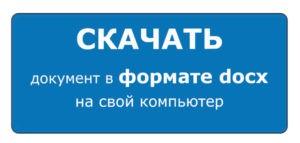 knopka skachat 300x143 - Редукторы Ц3НШ-450М для станков-качалок