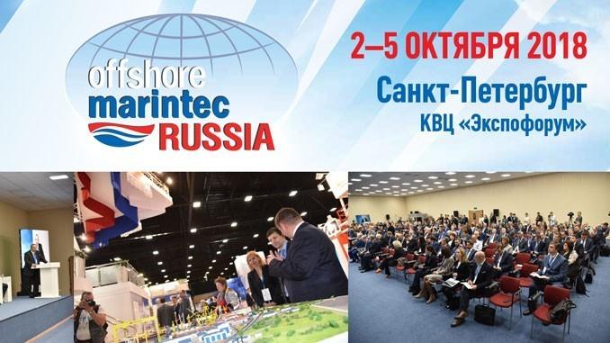 omr tizer 2 - НТЦ «РЕДУКТОР» на OFFSHORE MARINTEC RUSSIA