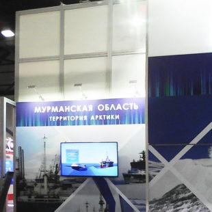 omr1 310x310 - НТЦ «РЕДУКТОР» на OFFSHORE MARINTEC RUSSIA