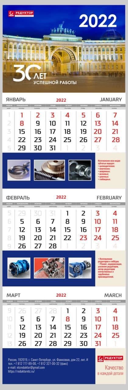photo 2021 09 14 14 45 55 2 - Эскизы сувенирной продукции