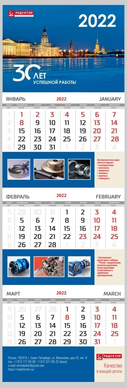 photo 2021 09 14 14 45 55 - Эскизы сувенирной продукции