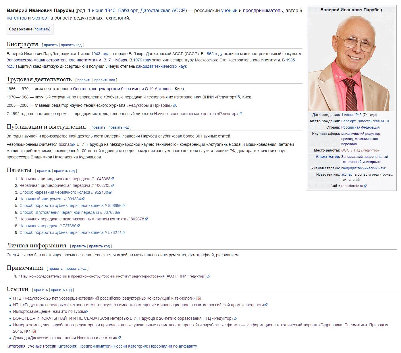 """resume - Вебинар от НТЦ """"Редуктор"""""""