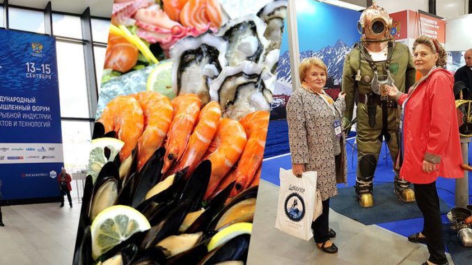 НТЦ «РЕДУКТОР» на II Международном рыбопромышленном форуме
